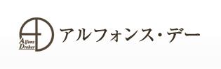 株式会社 東屋ミートセンター